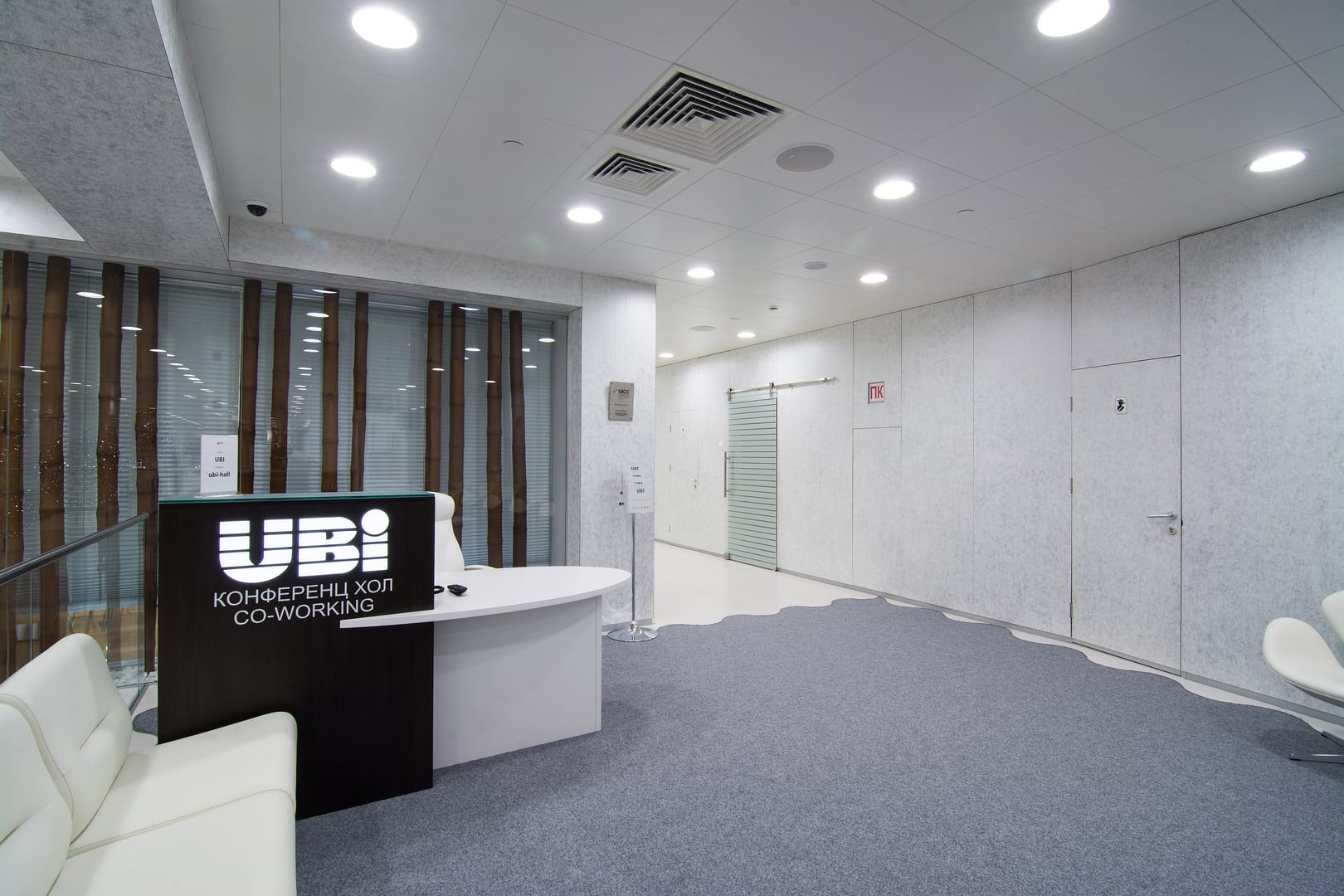 UBI Conference Hall